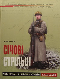 http://historybooks.com.ua/PicPod/1155.jpg