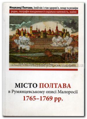 http://historybooks.com.ua/PicPod/1560.jpg
