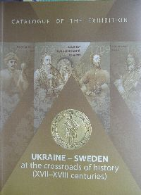 Ukraine - Sweden: At the Crossroads of History (XVII-XVIII Centuries)