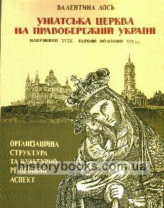 http://historybooks.com.ua/PicPod/5964.jpg