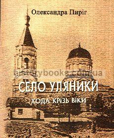 http://historybooks.com.ua/PicPod/6033.jpg