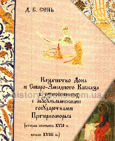 http://historybooks.com.ua/PicPod/6792.jpg