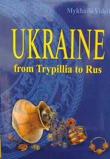 Ukraine: from Trypillia to Rus